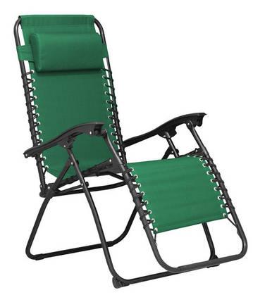 Кресло-портативное TE-10SD, фото 2