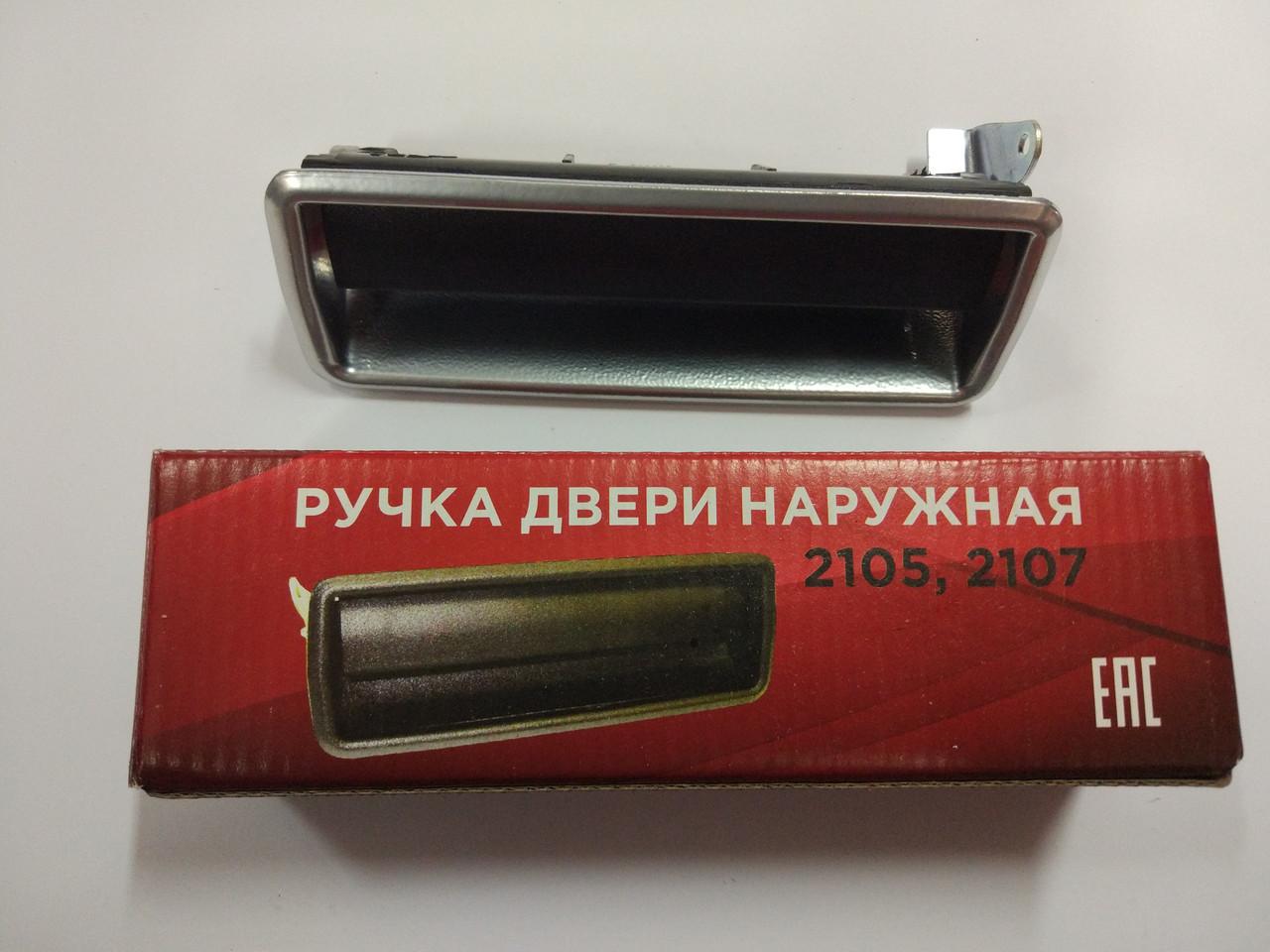 Ручка двери наружая 2105 Гранд Ри Ал правая