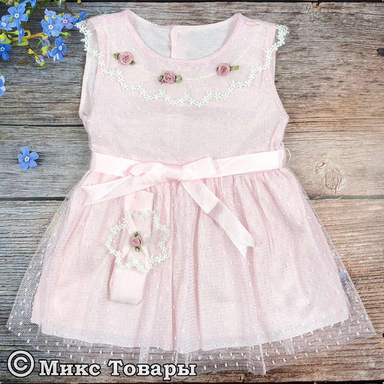 Розовое платье и повязка Размеры: 68 и 74 см (6207)