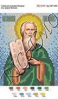 """Схема для вышивки бисером """"Пророк Моисей"""""""