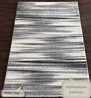 Matrix 1363A L.Grey