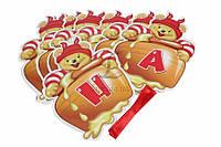 """Бумажная гирлянда """"Clown party"""" для праздничного декора, коричневая, длина ленты 3.5м, ширина флажка 14см, высота флажка 18.5см, Праздничный декор,"""