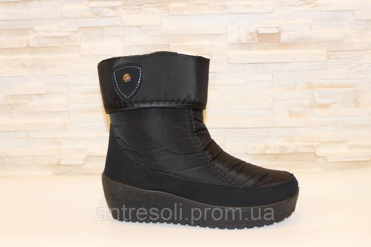 Сапоги дутики женские зимние черные С625 р 37 38 39 40