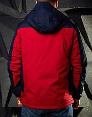 Стильна спортивна куртка, фото 3