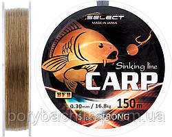 Леска Select Carp 0,30 green/brown