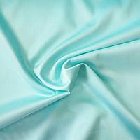 Сатин Люкс однотонный цвета Тиффани, ширина 240 см