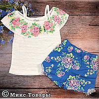 Майка и шорты для девочек Размеры: 2,3,4 года (6212-1)