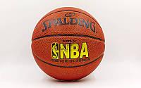 Мяч баскетбольный PU №7 SPALD TACK SOFT