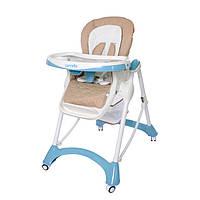 Стульчик для кормления CARRELLO Caramel CRL-9501/1 Blue