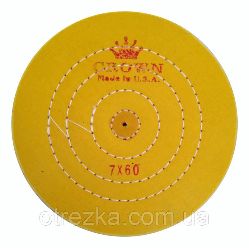 Круг полировальный муслиновый желтый d-175 мм. 50 слоев