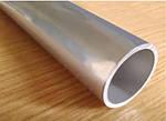 Купить алюминиевую трубу в Украине от производителя