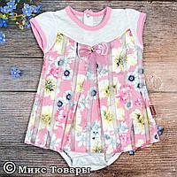Платье боди для малыша Рост: 62-68-74-80 см (6214-1)