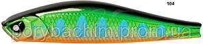 Воблер Lucky John Pro Series BASARA SP 4см / 104