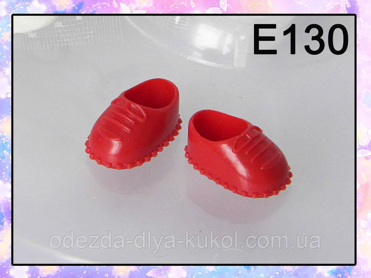 Обувь для маленькой китайской Келли