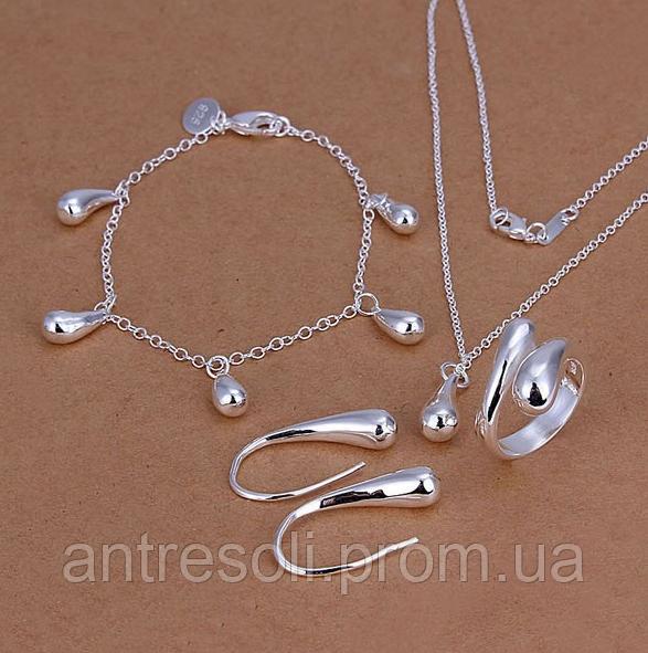 Комплект украшений серьги, цепочка, подвеска, браслет и кольцо, покрытые серебром код 1367