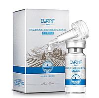 Сыворотка с гиалуроновой кислотой QYANF Hyaluronic Acid Original Fluid 10 ml. Интенсивное увлажнение + питание, фото 1