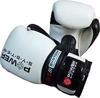 Боксерские перчатки  PS-5002, фото 1