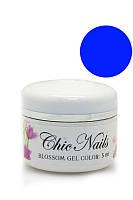 Chic Nails - Гель-лак Акварель - №28 синий  6 мл
