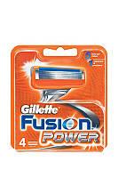 Gillette - Fusion Power (4) - Картридж сменный - IAC (Colombia)  4 мл
