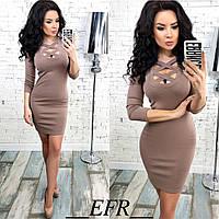 Женское модное платье с U-образным вырезом
