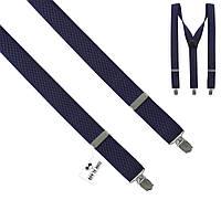 Подтяжки подростковые темно-синие Bow Tie House