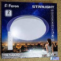 Светильник светодиодный Feron AL5000 Starlight 36W