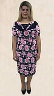 Женское платье в больших размерах,№ 087, Р. 54-62