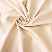 Сатин Люкс однотонный светлый пудровый, уценка (есть брак) ширина 240 см, фото 1