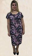 Сукня великого розміру № 088, Р. 54-62