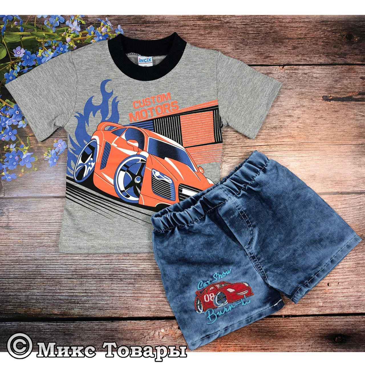 Костюм с джинсовыми шортами для мальчика Размеры:1,2,3 года (6223-1)