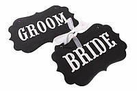 """Декоративные таблички """"Croom, Bride"""" для фотосессии, 2шт, черные, картон, полипропилен, 26.5х0.5х17см, Интерьерные таблички, Таблички для свадебного"""