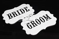 """Декоративные таблички """"Croom, Bride"""" для фотосессии, 2шт, белые, картон, полипропилен, 26.5х0.5х17см, Интерьерные таблички, Таблички для свадебного"""