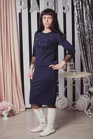 Молодежный темно-синий костюм: юбка + топ с кружевом и бусинками