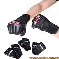 Перчатки для MMA, смешанных единоборств, самбо мма