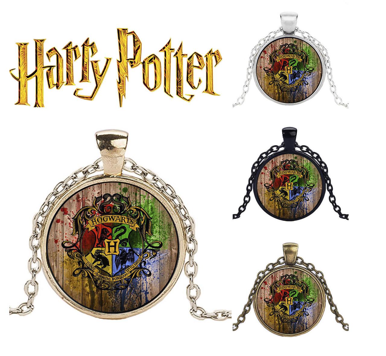 Подвеска  со стилизованным изображением гербом Хогвартса из Гарри Поттера