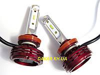Светодиодные автомобильные лампы укороченные H11 36W F16