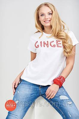 Женская красивая футболка с красной вышивкой белая. черная