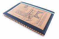 """Блокнот """"Чертежи"""" на пружинах (темно-синий), длина: 21 см, ширина: 14.5 см, форма прямоугольная, цвет синий, листы белые, Ежедневники и блокноты"""