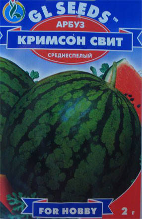 Арбуз Кримсон Свит, фото 2