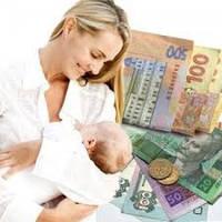 Отделы Собез г. Киева для оформления пособий при роджении ребенка.
