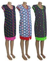 NEW! Серия стильных летних халатов Manget ТМ УКРТРИКОТАЖ!