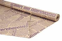 """Упаковочная бумага """"Газета крафт"""" для подарков, фиолетовая с коричневым, длина 10м, ширина 70см, плотность 80г/м², Бумага для упаковки подарков,"""