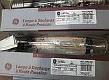 Лампа металлогалогенная General Electric KRC400/T/H/960/E40, фото 5