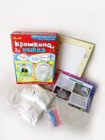 Отпечаток ножки ребенка Крошкина ножка , Ranok-creative 4430