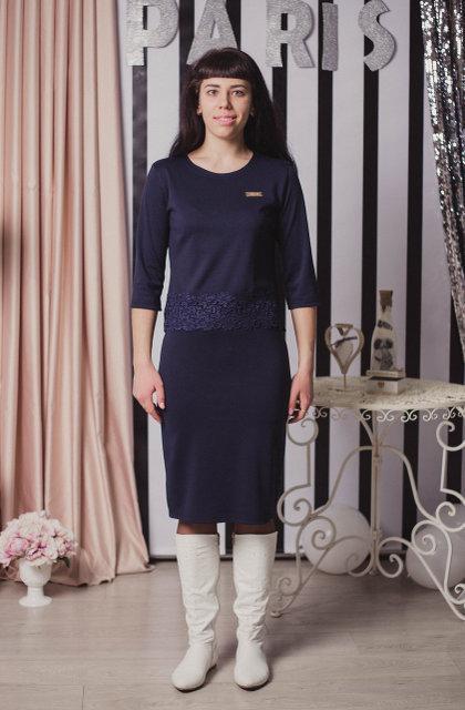 Молодежный трикотажный костюм темно-синего цвета состоящий из юбки и топа
