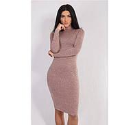 Теплое платье-гольф из ангоры 5 цветов