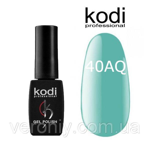 Гель лак Kodi 40AQ, 8 мл