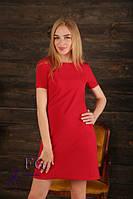Яркое летнее платье соткрытой спинойдлинычуть выше колена( 6 цветов)