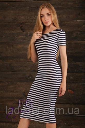fb24cd96d24 Летнее облегающее платье тельняшка до колена черно белая длина миди   продажа
