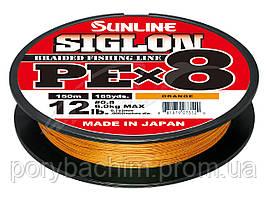 Шнур Sunline Siglon PE х8 150m (оранж.) #1.7/0.223mm 30lb/13.0kg